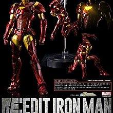 ++全新 千值練 RE:EDIT #02 IronMan Extremis Armor 絕境裝甲