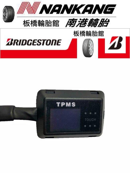 【板橋輪胎館】ORO W418-A TPMS 自取&寄送另享優惠 W417-A