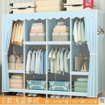 『格倫雅』折疊衣櫃收納組裝簡易布衣櫃布藝經濟型實木雙人簡約衣櫥^5731