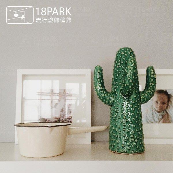 【18 Park 】趣味花藝 Cactus [ 仙人掌花瓶-小 ]