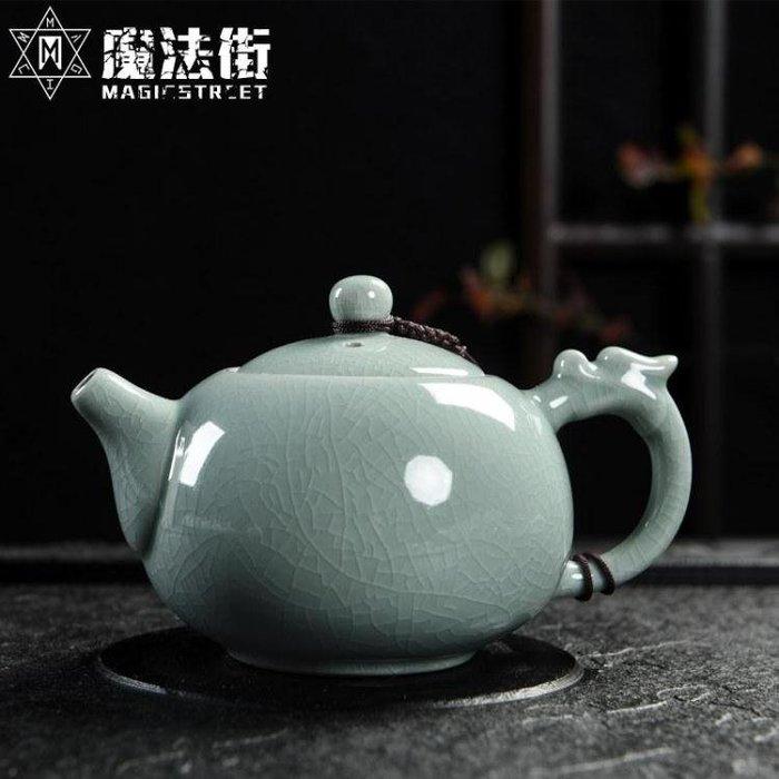 手工汝窯茶壺開片大號汝瓷可養小單壺冰裂西施壺陶瓷功夫茶