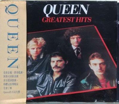 《絕版專賣》Queen 皇后合唱團 / Greaest Hits 名曲精選 第一輯 (歐版.側標完整)