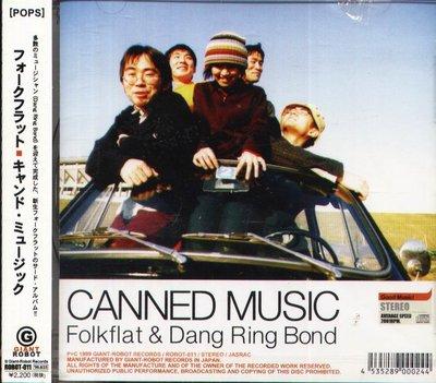 K - FOLKFLAT & Dang Ring Bond - Canned Music - 日版 - NEW