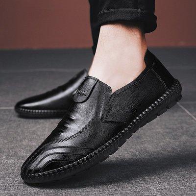 【時尚先生男裝】大碼男鞋2020春夏新款男鞋牛皮男士皮鞋男豆豆鞋套腳一腳蹬男鞋子 2005240337