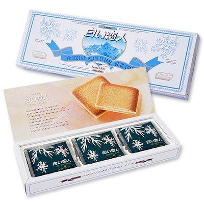 *日式雜貨館*日本 北海道 白色戀人巧克力餅乾 白巧克力夾心餅乾 9入 現貨