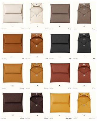 [現貨/預購]Hermes Bastia Change Purse 零錢包 男女適用 全熱門顏色代購 大象灰 黑 金棕 白 黃 綠 Epsom牛皮革 最耐用