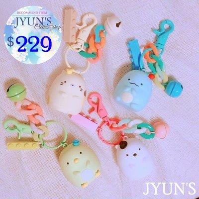 JYUNS 新品卡通角落生物 牆角生物 個性創意可愛簡約情侶兒童多功能包包飾品鑰匙圈環挂件吊飾禮物 4款 現貨