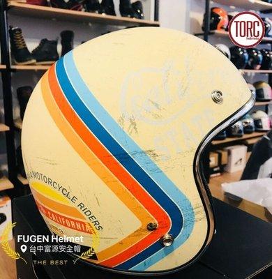 【台中富源】TORC T-50 PACIFIC 3/4罩 美式復古安全帽 哈雷 偉士牌 gogoro 騎士帽 消光米白