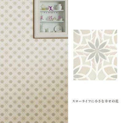 【夏法羅 窗藝】日本進口 仿立體 花朵復古圖紋 居家風 壁紙 BB_036030