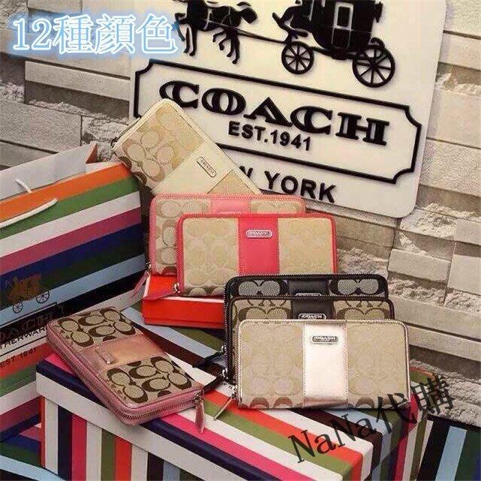 NaNa代購 COACH 43439 女士印花長款皮夾 帆布長夾 十一色可選  附帶代購憑證小票 美女必備品