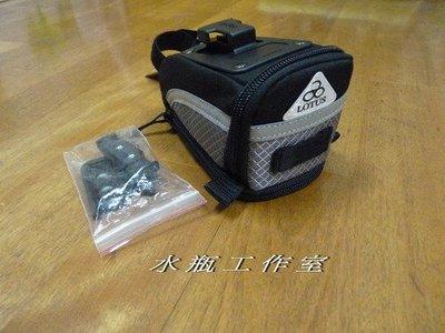 【水瓶工作室】LOTUS 多功能 大開口快拆式座墊袋 5401 MR / M號 台灣製造
