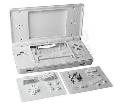任天堂 Nintendo DSL NDSL 主機外殼 機身殼 (白色)【台中恐龍電玩】