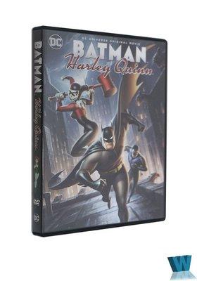 【優品音像】 蝙蝠俠與哈莉·奎恩 英文原版DVD動畫片卡通碟片學英語 高清電影 精美盒裝