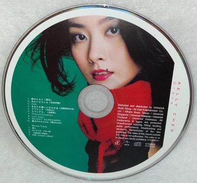 光碟CD -- 陳慧琳 KELLY CHEN GRACE 日本版