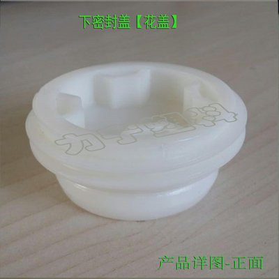 衣萊時尚-全新料 塑料桶蓋 200L桶密封蓋蓋子 白色蓋 十字蓋 化工桶蓋子(型號不同價格不同) 嘉義市