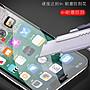 [全屏縮小版] 全屏覆盖蘋果11Pro XS max钢化膜XR iPhone11 手機保護貼保護膜玻璃貼鋼化膜