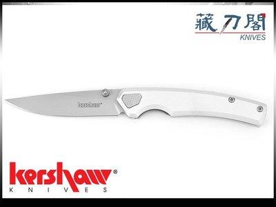 《藏刀閣》KERSHAW-(2131) EPISTLE-無色陽極處理鋁柄折刀