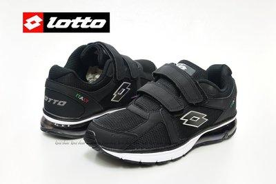 LOTTO 男款雙黏帶氣墊避震休閒運動鞋 DELL 樂齡健走系列 黑色 0860 出清款 26號