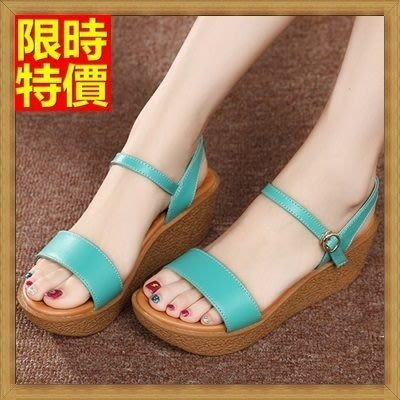 楔型涼鞋 厚底坡跟涼鞋-舒適透氣夏日流行真皮女鞋子4色69w13[獨家進口][米蘭精品]
