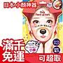 【dog face up belt 小顏神器】日本熱銷 立...