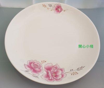 開心小棧~8吋湯盤-玫瑰之戀 #盤子 #陶瓷盤 #果盤 #餐盤 #菜盤