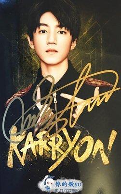 [TFBOYS親筆簽名照片] TFBOYS 王俊凱 親筆簽名照W版 精美包裝#4968