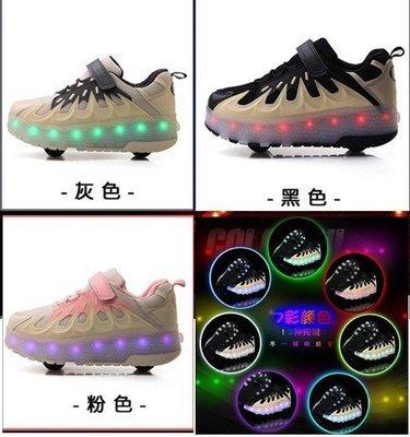 雙輪充電童鞋燈鞋暴走鞋兒童輪滑鞋男童女童成人輪子變形鞋(雙輪+充輪)☆百變花 yang☆