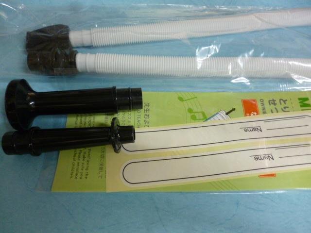 筌曜樂器(G1001)全新 日本 SUZUKI 名牌 口風琴 M-37C( 公司貨) 超低價