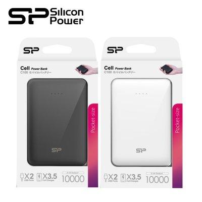 {公司貨} 廣穎 Cell C100 2.1A 雙埠USB快速充電 10000mAh 行動電源 (SP-C100) 台北市