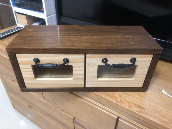 美生活館 紐松全原木 雙色 桌上雙抽收納櫃 兩抽櫃 電視機櫃 藥罐櫃 也可修改尺寸顏色再報價