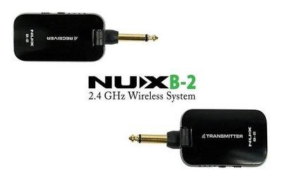 ☆唐尼樂器︵☆ Nux B-2 2.4GHZ 無線導線 電木吉他/電吉他/電貝斯 Bass/ 鍵盤無線訊號發射器/接收器