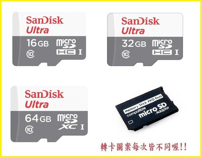 SONY PSP 主機 相機 轉接卡 PRO DUO 轉卡 MICRO SD TO MS 16G 記憶卡【台中大眾電玩】