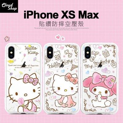 Kitty 雙子星 iPhone XS Max 6.5吋 水鑽 空壓殼 手機殼 可愛 保護套 防摔殼 凱蒂貓 造型 保護