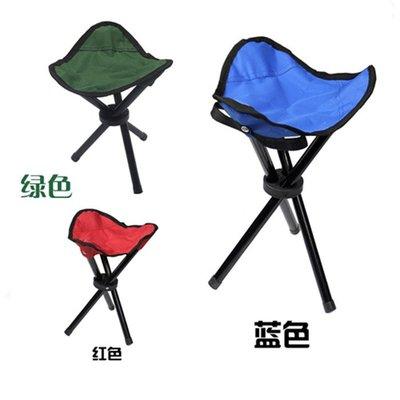 戶外便攜折疊凳子露營凳折疊三角沙灘椅三角釣魚收納椅jy【免運直出】 全店免運