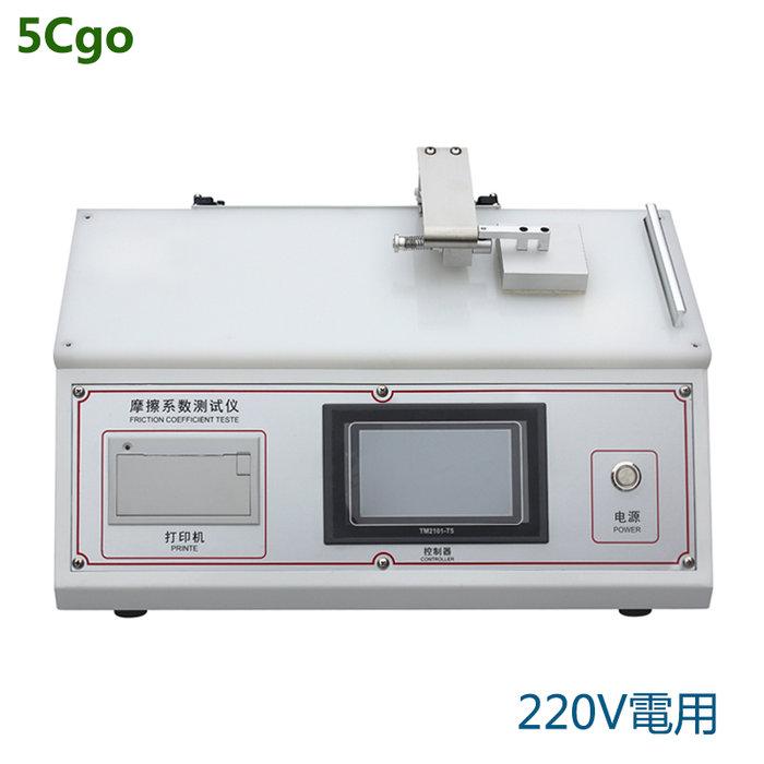 5Cgo【批發】紙張塑料薄膜摩擦系數測定儀鋁箔橡膠塗層織物摩擦系數測試儀含稅220V t613778879185