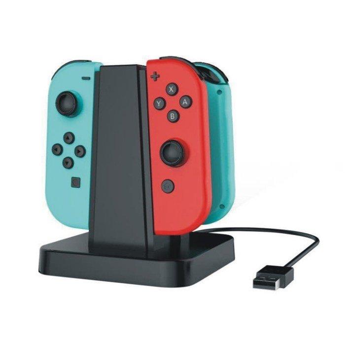 任天堂 Nintendo Switch 四合一手把座充 Joy-con 充電座 NS 充電器