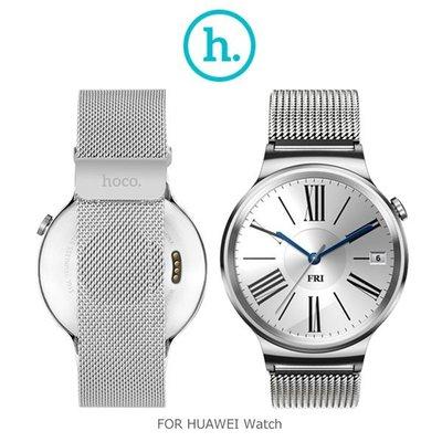 --庫米--HOCO HUAWEI Watch 格朗錶帶米蘭尼斯款 (銀色)