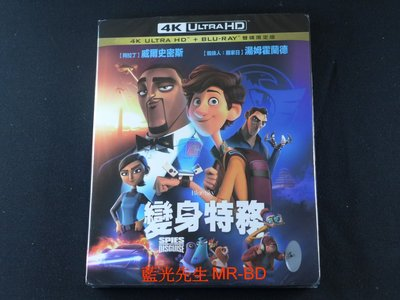 [UHD藍光BD] - 變身特務 Spies in Disguise UHD + BD 雙碟限定版 ( 得利正版 )
