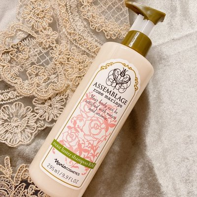 小惡魔美妝代購日本naris娜麗絲assemblage玫瑰香氛精油洗發水295ml保護頭皮