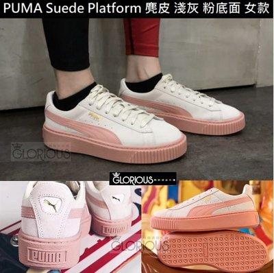 PUMA SUEDE PLATFORM CORE 粉色底 白 粉 麂皮 363559-12【GLORIOUS潮鞋代購】