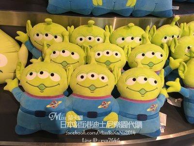 Miss莎卡娜代購【日本迪士尼正品】玩具總動員 三眼怪 三兄弟連體嬰造型 絨毛娃娃 玩偶 抱枕 靠枕 靠墊 (預購)