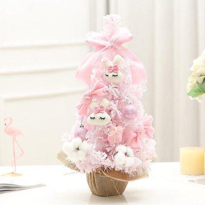 好物多商城 植絨桌面圣誕樹節禮物商場酒店ktv圣誕樹裝飾配件節日布置用品
