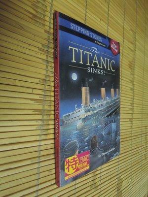 典藏乾坤&書---書---書如照 the titanic sinks    1本=