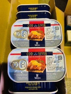 冰島 TRITON 鱈魚嫩肝 (120g/罐)