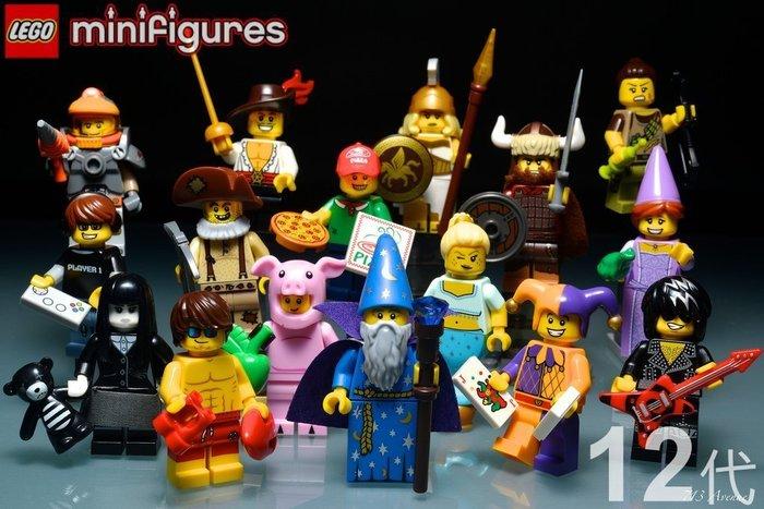 絕版品【LEGO 樂高】益智玩具 積木/ Minifigures人偶系列: 12代人偶包抽抽樂 全套共16個 71007