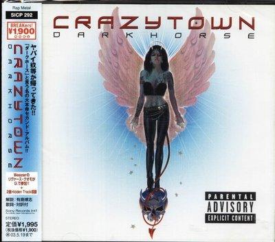 K - CRAZY TOWN - DARKHORSE - 日版 +2BONUS - NEW