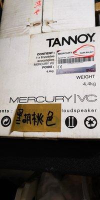>年前出清特價<英國Tannoy Mercury/VC中央聲道 黑胡桃色 庫存出清