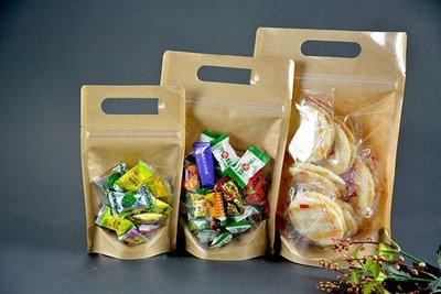 【順寶包裝】※半面牛皮手提夾鏈立袋※ (1斤) 20*30+5公分 50入 275元 果乾袋.蜜餞袋.零食袋 桃園市