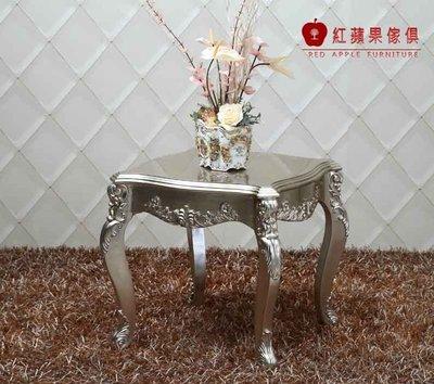 [紅蘋果傢俱] CT-B14 新古典系列 柏斯小茶几 歐式茶几 法式茶几 實木茶几 金銀箔 手工雕刻