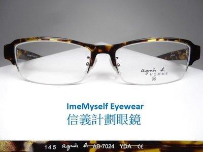 Agnes b AB 7024 brow line spectacles Rx prescription frame